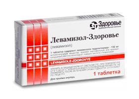 Samara ára tabletták férgek