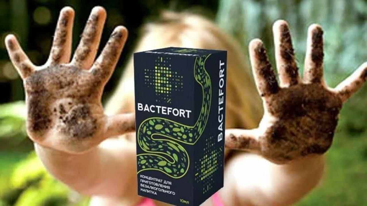 Bactefort felülvizsgálat | Mellékhatások, adagolás & FIGYELMEZTETÉS