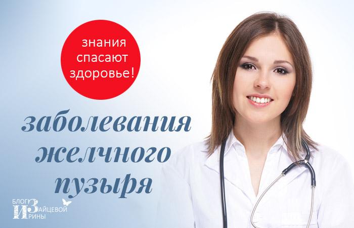 kerekféreg betegség