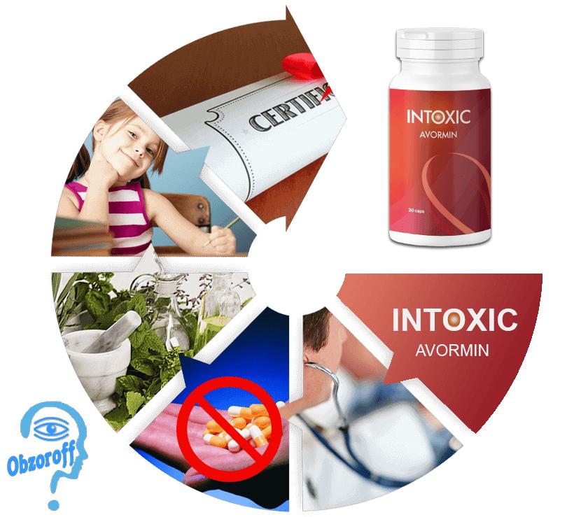 antihelmintikus gyógyszerek mellékhatások nélkül