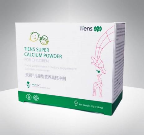 VERMOX mg tabletta - Gyógyszerkereső - Hányelvprofil.hu