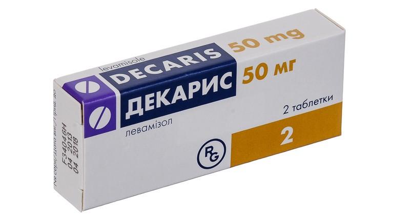 a legjobb gyógyszerek széles skálájú helmintákhoz