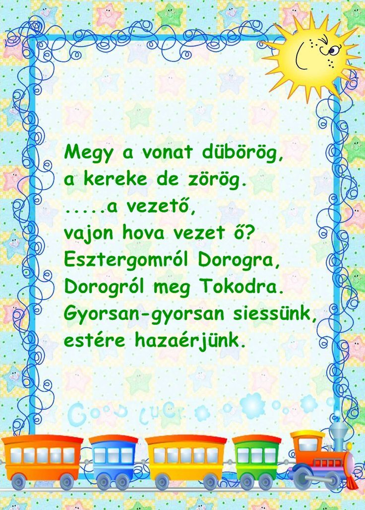 kerekes férgek (rotifera, gnathifera, rotatoria) jelentése angolul » DictZone Magyar-Angol szótár