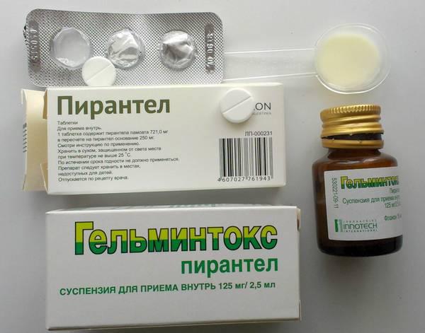 Gyógyszerek féregszuszpenzióhoz, Féregszuszpenzió gyermekek számára pyrantel Ár